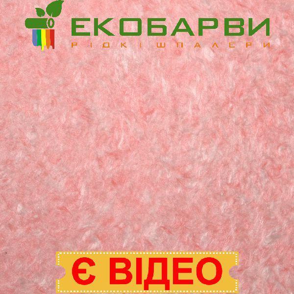 Шелковые жидкие обои Экобарвы Софт 0015