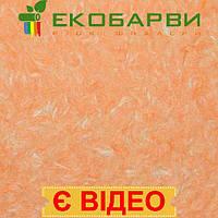 Шелковые жидкие обои Экобарвы Софт 0016