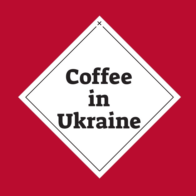 Coffee in Ukraine