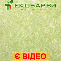 Шелковые жидкие обои Экобарвы Софт 2400