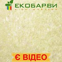 Шелковые жидкие обои Экобарвы Софт 0025