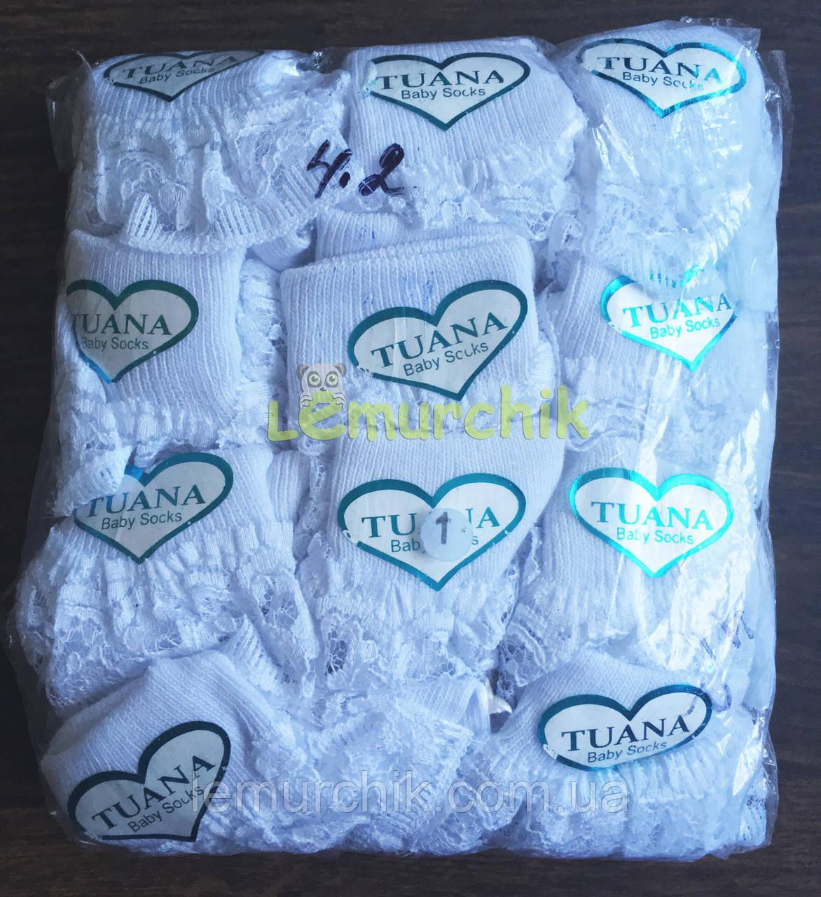 Носочки детские белые с рюшами (1+) упаковка