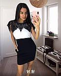 Женское красивое платье с кружевом (3 цвета), фото 4