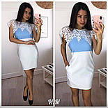 Женское красивое платье с кружевом (3 цвета), фото 2