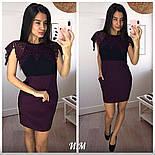 Женское красивое платье с кружевом (3 цвета), фото 3