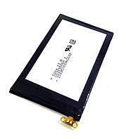 Аккумулятор Motorola XT910 Razr/XT889/XT885/XT916 RAZR D1/MB886 Atrix HD/MT887/MT917 (EB20) 1750mAh