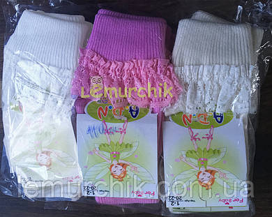 Носочки детские с рюшами (1+) упаковка