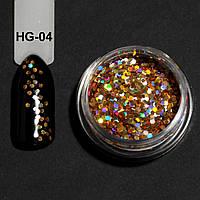 Шестигранники голографические для дизайна ногтей, золото (HG-04)