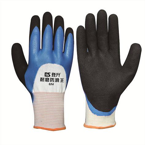 Перчатки рабочие покрытые вспененным латексом+нитрилом Т-11, фото 2