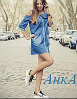 Платье легкое джинс, плечи открыты, фото 1
