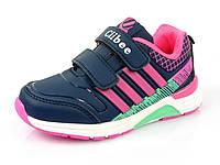 Детские кроссовки для девочек Clibee K-169 Синий Малина (Размеры: 26-31), фото 1