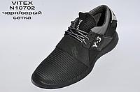 Мужские кроссовки Vitex
