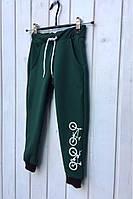 Спортивные детские штаны для мальчика рр 92-116 Код до301
