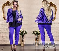 Костюм брючный тройка блуза+жакет костюмка+софт 50,52,54,56