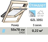 Мансардне вікно VELUX Стандарт (верхня ручка, 55*78 см), фото 1