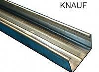 Профиль Knauf CW-50 (0,60) 4 м.