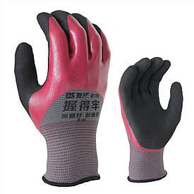 Перчатки рабочие покрытые вспененным латексом+нитрилом #179