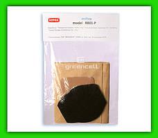 Набор бумажных мешков-пылесборников для Rotex RB01