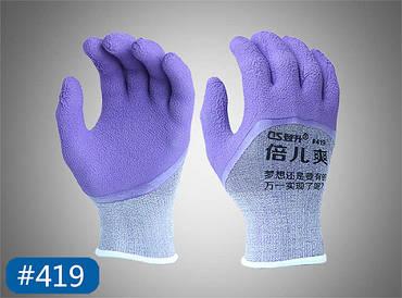 Перчатки рабочие стрейчевая покрытая вспененным латексом #419