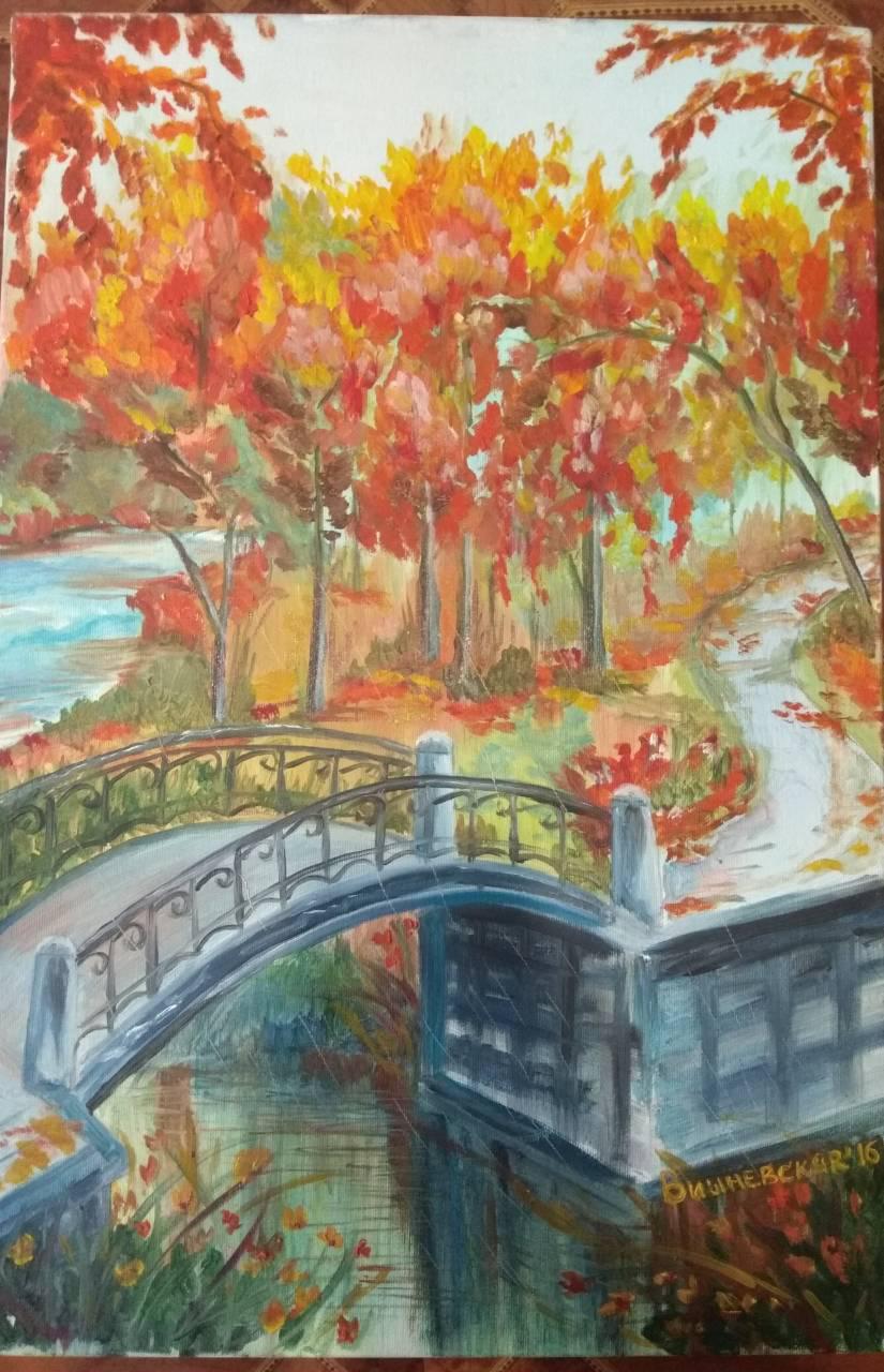 Картина на холсте 40/60 Осень