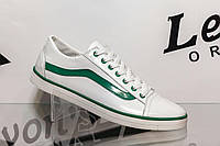 Кеды мужские подростковые, белый/зеленый