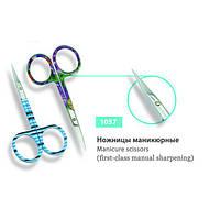 Ножницы для кутикул SPL1057 блистер
