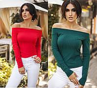 Женская кофта с открытыми плечами Распродажа