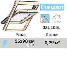 Мансардне вікно VELUX Стандарт (верхня ручка, 55*98 см)