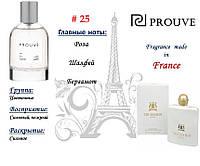 Французские духи Prouve #25 Trussardi Donna White modmiks.com.ua, фото 1
