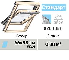 Мансардне вікно VELUX Стандарт (верхня ручка, 66*98 см)
