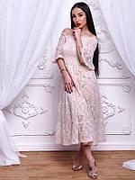 Платье. (584)