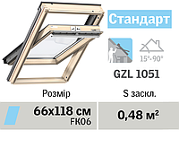 Мансардне вікно VELUX Стандарт (верхня ручка, 66*118 см), фото 1