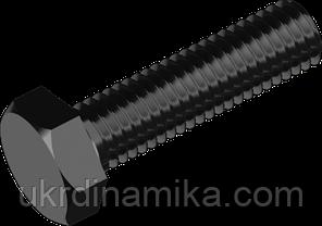 Болт высокопрочный М12 класс прочности 10.9 ГОСТ 7805-70, 7798-70, DIN 931, 933, длиной от 25 до 260 мм, фото 3