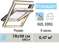 Мансардне вікно VELUX Стандарт (верхня ручка, 78*98 см)