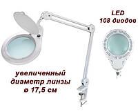 Лампа-лупа 8062 на 3 и 5 диопртии, фото 1