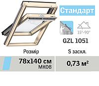 Мансардне вікно VELUX Стандарт (верхня ручка, 78*140 см), фото 1