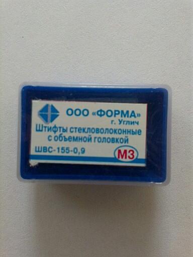Штифты стекловолоконные с культей  М3 (6шт)
