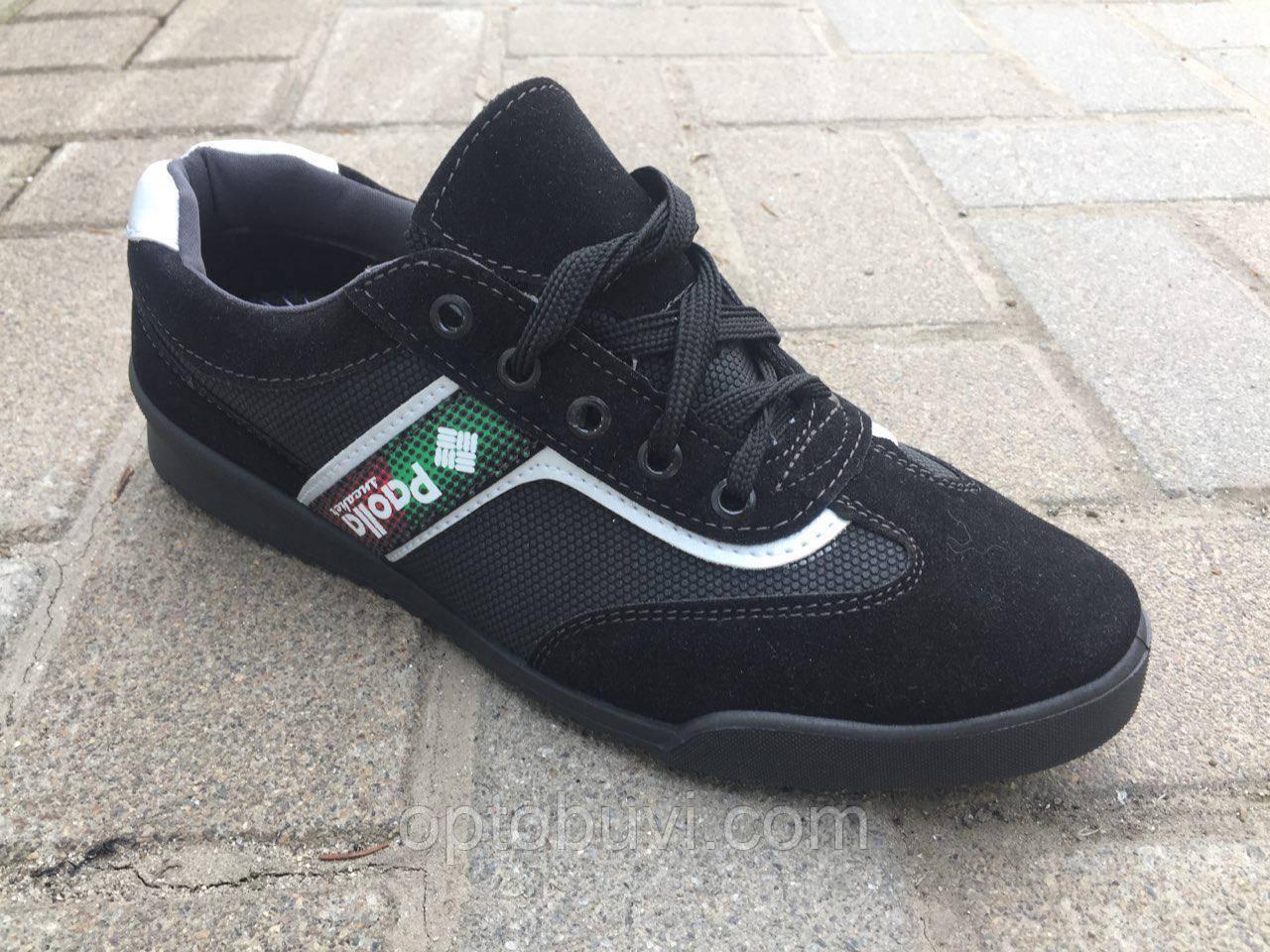 582277276 Кроссовки мужские на шнуровке черные Paolla - Обувь оптом Шуз-холл   Обувь  от производителя