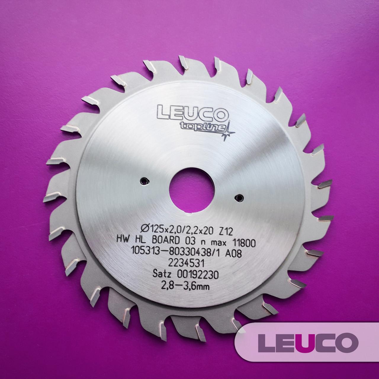 """125х2,8-3,6х2,2х20 z=12+12 Двухкорпусные подрезные дисковые пилы Leuco с регулировочными кольцами, """"F"""" зуб"""
