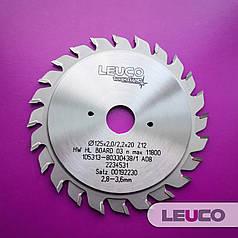 """Двухкорпусные подрезные дисковые пилы Leuco с регулировочными кольцами, 125х2,8-3,6х2,2х20 z=12+12, """"F"""" зуб"""