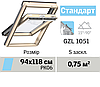 Мансардне вікно VELUX Стандарт (верхня ручка, 94*118 см)