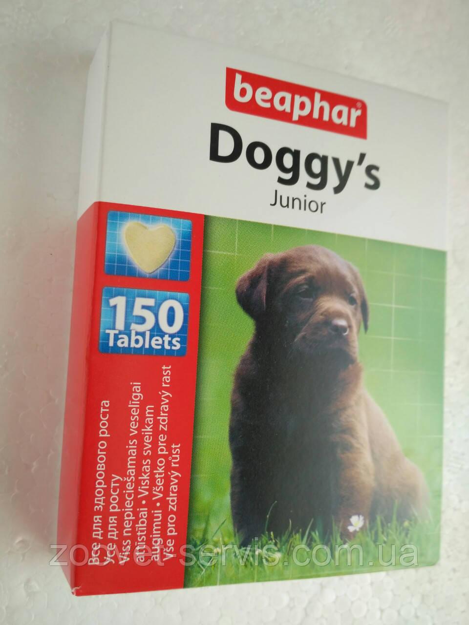Витаминыдля щенков Беафар(Beaphar) Догис Юниор упаковка -150 таблеток