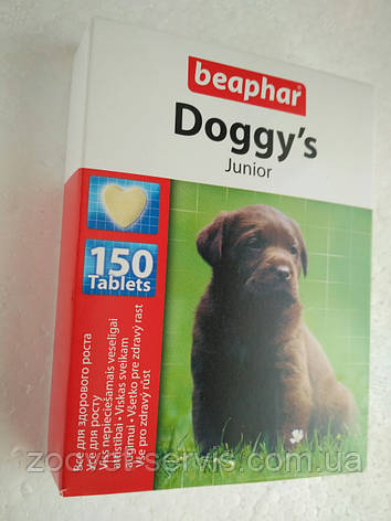 Витаминыдля щенков Беафар(Beaphar) Догис Юниор упаковка -150 таблеток, фото 2