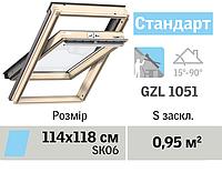 Мансардне вікно VELUX Стандарт (верхня ручка, 114*118 см)