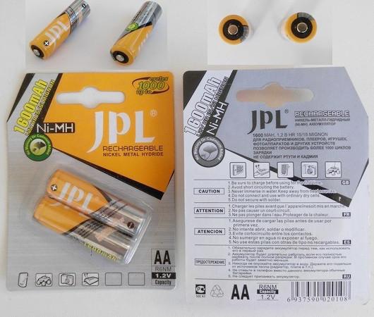 JPL AA R6 NiMh 1600mAh 1,2V HR, аккумулятор никель-металл-гидридный