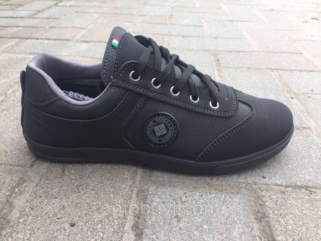 a4925060a Кроссовки мужские черные Paolla - Обувь оптом Шуз-холл   Обувь от  производителя в Хмельницком