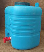 Рукомойник пластмассовый 15 литров, Украина