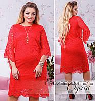Платье из гипюра, крой трапеция, рукав свободного стиля, украшение кулон, 4 цвет р.50,52,54,56,58,60 код 5168О