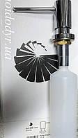 Дозатор моющего средства AQUASANITA DR-001 хром