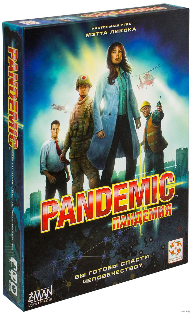Настольная игра Пандемия